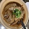 ฮองมิน (ฟิวเจอร์พาร์ครังสิต) review photo