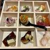 ซูชิ เซกิ เอ็มควอเทียร์ review photo