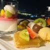 เวอร์ทิโก้ โรงแรมบันยันทรี review photo